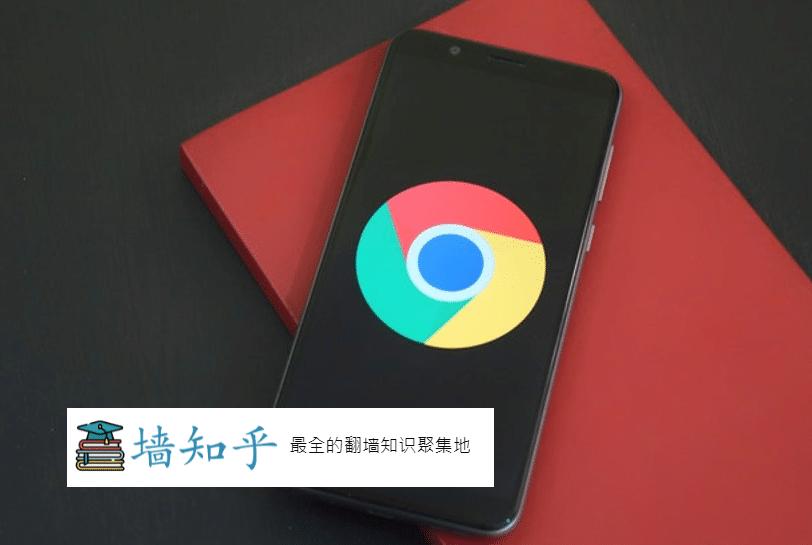 最佳Chrome VPN软件推荐含评测[手把手安装教学]2021 10月更新