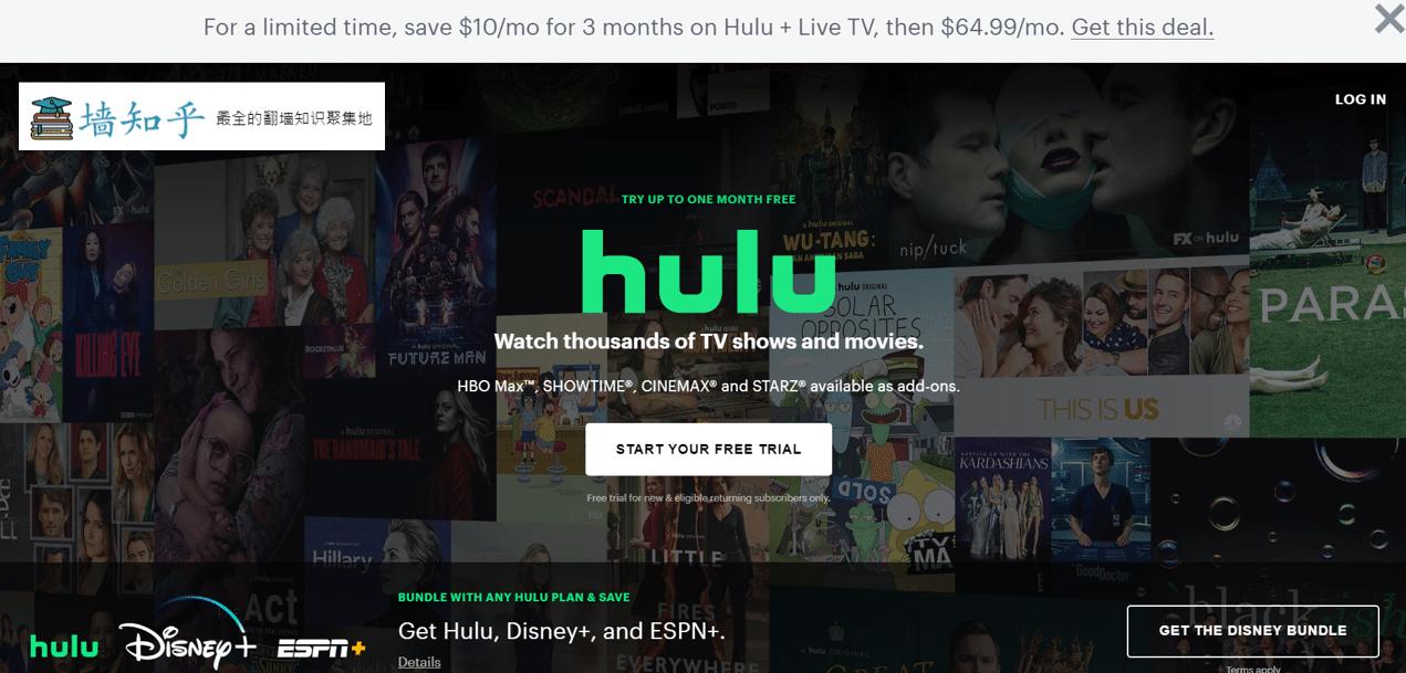最新中国Hulu观看指南含免费试用 2021十月更新-墙知乎